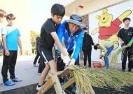 농사 지은 쌀 주민·복지시설에 기부하는 시골마을 중학생들