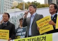 """대북 시민단체 금강산 관광 재개 촉구 """"남북협상 즉각 개시해야"""""""