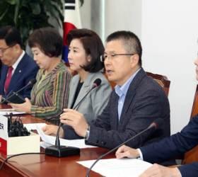 """<!HS>특목고<!HE>‧자사고 폐지에 """"혁신학교가 문제""""로 반격나선 한국당"""