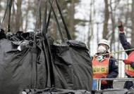 태풍에 떠내려간 日방사성폐기물 자루 66개…23개는 빈채로 발견