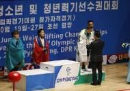 """北신문 """"역도선수권 대회 북한이 1위""""…한국 언급 안 해"""