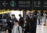 지하철 쇳가루도 비상…전동차 선로 달릴 때 마모로 발생