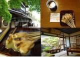 '구운 인절미' 파는 교토 이 식당, 어떻게 1000년 이어 왔나