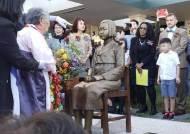 3년만에 안식처 찾은 '평화의 소녀상'…美워싱턴 DC 인근 건립