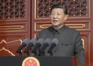 '시진핑·공산당 수호' 결의할 中 공산당 4중전회 오늘 개막