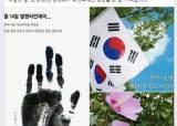 """박정희 서거 '탕탕절' 조롱한 광주교육감 """"친일 행적 분명"""""""