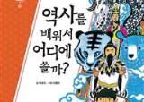 [소년중앙] 소중 책책책- 서평 쓰고 책 선물 받자