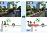 청계천로 양방향에 11km 자전거 전용도로 생긴다 … 강남까지 연결