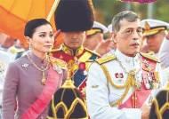 [후후월드] 세번의 이혼과 후궁 축출…'태국 국왕 기이한 사생활'