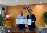 KOBB, 베트남 VTV 국영방송국과 K-Beauty 예능 공동 제작 협약 체결