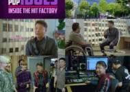 """英 BBC, """"이수만, K-Pop 성장에 큰 공헌"""""""