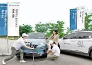 [2019 한국서비스품질지수 (KS-SQI)] 차량 판매 이후에도 최선 다해 … 차별화된 고객 맞춤형 서비스 제공