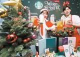 [사진] 스타벅스 <!HS>크리스마스<!HE> 시즌 <!HS>신제품<!HE>