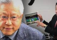 이석채 'KT 채용비리' 선고 하루앞···최근 대법 두 판결 보니