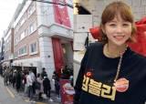 "<!HS>임블리<!HE>, 오프라인 행사 일매출 1억원…""창립 이래 최고 기록"""