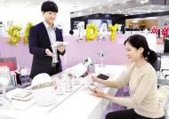 [2019 대한민국 하이스트 브랜드] 온라인 판매 방식 '옴니채널 서비스' 강화