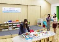 경복대 아동상담보육과 'NCS 직무능력완성도' 평가 98% 졸업인증