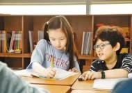 [2019 대한민국 하이스트 브랜드] 국내 최고의 수학·과학 융합교육 실시