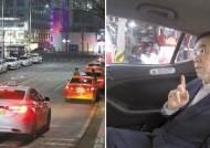 """박원순, """"공유경제는 사회적 혁명, 한편으론 택시 7만명 먹고사는 문제"""""""