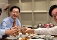 양정철·김경수·이재명, '친문·비문'의 한밤 회동···무슨 일?