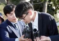 檢, '변종 대마 밀반입' CJ 장남 석방 판결에 항소