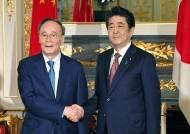 中·日 주요 정치행사 돌연 연기…각료 야스쿠니 참배가 영향?