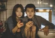 [장세정 논설위원이 간다]서울지하철 무료 와이파이 약속 4년 헛발질…조국 일가 탓인가