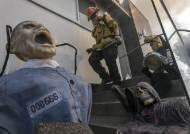 미 캘리포니아 LA 산불에 좀비들도 피해?