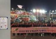 평창 올림픽·패럴림픽 기여한 서경대, 국무총리 표창장 수상