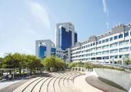 [2019 한국서비스품질지수 (KS-SQI)] '사람과 일의 가치를 만드는 대학' 인성·지성 겸비한 최고 인재 양성