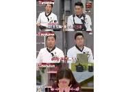 '냉부해' 박준금, 추억의 美 맛+간장 요리에 감동···레이먼킴X정호영 승리 [종합]
