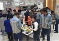 칠서(양평방향)휴게소, '맛있는 반찬 품평회' 실시
