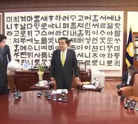 """[영상] 문희상ㆍ나경원의 <!HS>썰전<!HE>?…""""손목 잡히는 게 더 낫다"""""""