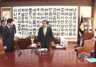 """[영상] 문희상ㆍ나경원의 썰전?…""""손목 잡히는 게 더 낫다"""""""