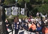 부산에 '항일거리' <!HS>현판<!HE> 세워지자 日정부, 외교루트 통해 한국에 항의
