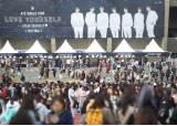 아미에겐 서울 곳곳이 BTS 테마파크
