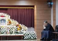 """노웅래 """"문 대통령 모친 부고에 악플…참 잔인하다"""""""