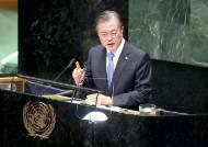 문 대통령 제안한 '세계 푸른하늘의 날' 유엔 기념일 되나