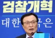 """이해찬, 조국 사태 첫 유감 표명 """"청년들 박탈감 매우 송구"""""""