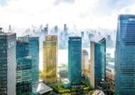 [함께하는 금융] 해외 우량 부동산·인프라 자산에 선제적 투자로 안정적 자산 운용
