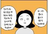 "F코드의 저주···산후우울증 39세 ""남편도 모르게 병원 갔다"""