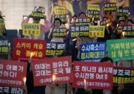 """당정청 """"정시확대 방안 11월 셋째주 발표""""…2028년 수능 '서술형' 도입 검토"""