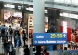 인천공항서 쇼핑하다 <!HS>비행기<!HE> 놓친 중국인…항공사 직원 뺨 때려