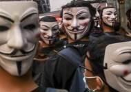 홍콩 경찰, 31일 예정된 '핼러윈 가면 시위' 놓고 곤혹