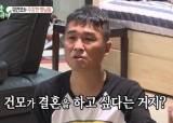 51세 김건모 장가간다…<!HS>신부<!HE>는 30대 피아니스트