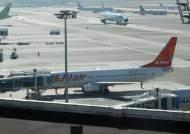 미 보잉 항공기 동체 균열 리스크 확산…항공업계 비상