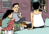 """[최은경의 옐로하우스 悲歌]<27>""""추석에 처남-매부가 같이 오더라""""…성매매 집결지의 명절"""