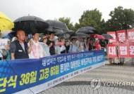 한국GM, 창원공장 비정규직 600여명 감원키로