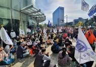 '조국 사퇴' 외친 대학생들, 공수처 반대 광화문 집회 연다