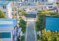"""드디어 대본에 찍힌 까불이의 정체… """"철통 보안 미션"""""""